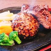 ハンバーグ&ステーキ HIRO テラッソ姫路店のおすすめ料理3