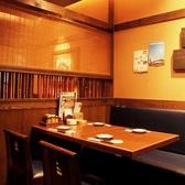 日本海庄や 登戸店の雰囲気3