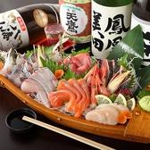 楽の宴 神田店のおすすめ料理2