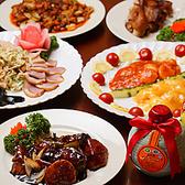 祥宇 しょううのおすすめ料理3