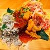 いきをい寿司のおすすめポイント1