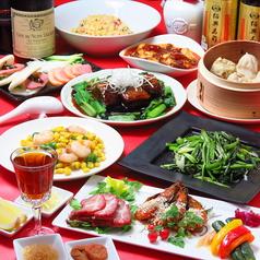 Chinese dining bar Black&Whiteの写真
