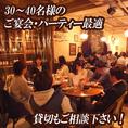 大人数でも落ち着いて話が出来るレストラン風のお席。