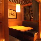 庄や 鶴岡駅前店の雰囲気2