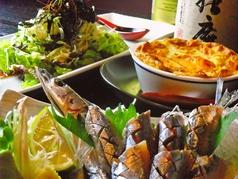 Dining Bar 内乃蔵