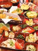 ファミリーばんざい 健康食堂のおすすめ料理2