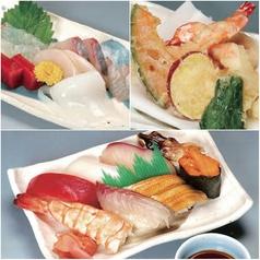 祇園寿しのおすすめ料理1