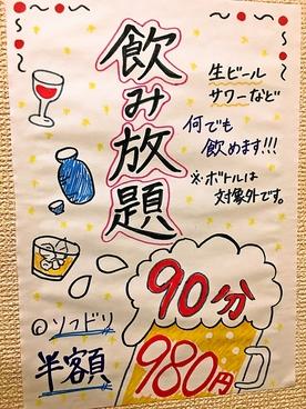 焼肉 竜元 上板橋店のおすすめ料理1