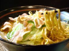 中華麺飯食堂 金の豚のおすすめポイント1