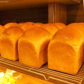 こだわりの食パンは朝食にぴったり