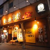 中洲川端駅より徒歩10秒!