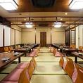 最大70名様はご利用可能な宴会座敷席です。