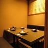 個室居酒屋 ことり みゆき通り店のおすすめポイント3