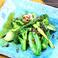 料理メニュー写真大漁旗グリーンサラダ