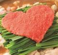 料理メニュー写真鶏白湯 ハート明太もつ鍋