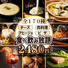 TESORO テゾーロ 天神店のおすすめ料理1