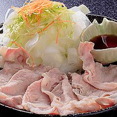 料理メニュー写真宮崎県日南もち豚の冷しゃぶサラダ