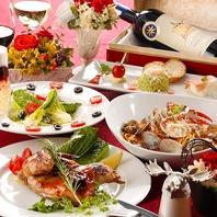 夜の料理コースは3300円~宴会コースは4500円~☆(税込)