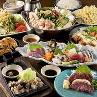 九州料理が勢揃い!2時間飲み放題付コースは3580円~!