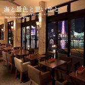 ザ オイスターバー 神戸 The Oyster Bar Kobeの雰囲気3