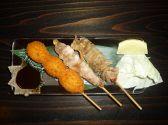 希林 広島のおすすめ料理3