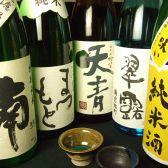 寿司酒場 ロックウェルズ 杉田 プララ店のおすすめ料理2