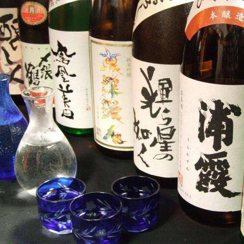 【仕事帰りの一杯にシビれる!】橋本駅周辺、ちょい飲みにおすすめの居酒屋3選
