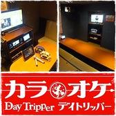 デイトリッパー 戸塚店の詳細