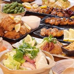 焼鳥 吉鳥 長瀬店のおすすめ料理1