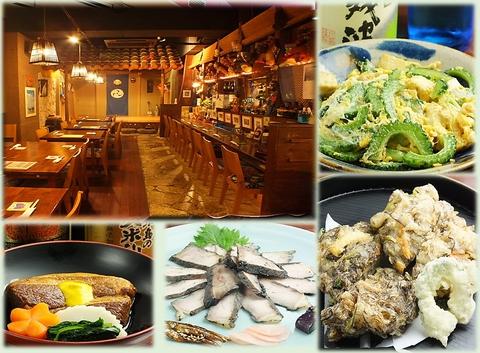琉球料理 みやらび