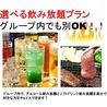 唐魂 弥生町店のおすすめポイント2