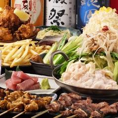 筑前屋 大井町店のおすすめ料理1