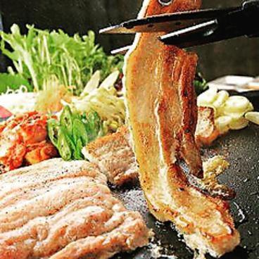 枚方大衆バル kaiseiのおすすめ料理1