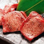 焼肉五苑 八日市店のおすすめ料理2