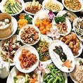 【本格中華80品オーダー式・食べ放題+飲み放題】120分 3,280円(税抜)本店一番人気のメニューです。団体のお客様にお勧めします。