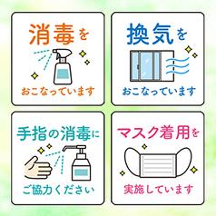 浜焼太郎 石津川駅前店の雰囲気1