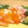 北海三昧のこの寿司はサーモンといくらとネギトロが♪