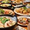 魚鮮水産 中洲店のおすすめポイント2