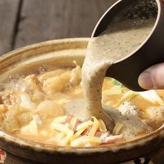 山芋の多い料理店の特集写真