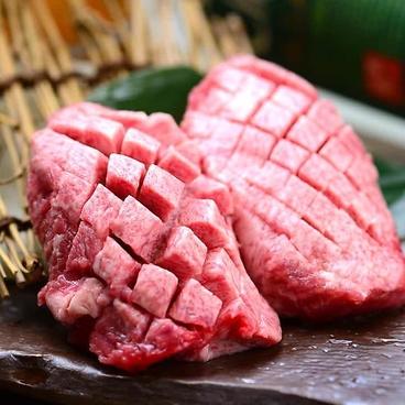 鉄神 TESSHIN 刈谷駅前店のおすすめ料理1