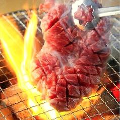 炭火焼肉 獅子小屋の写真