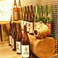 相性抜群の日本酒も数多く取り揃えています…