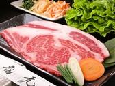 焼肉 竜元 上板橋店のおすすめ料理2