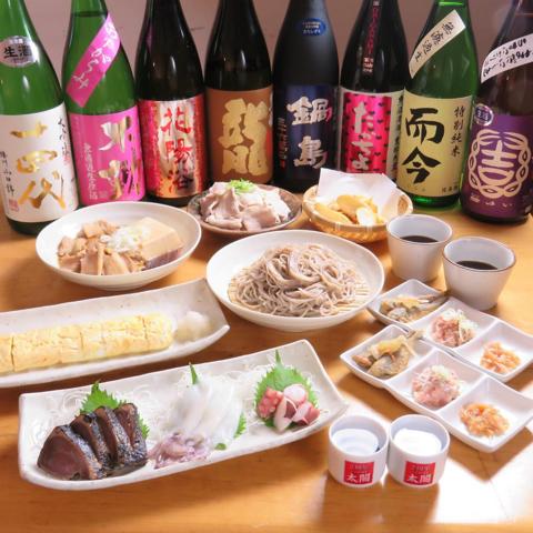 そば居酒屋太閤の写真