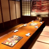 魚鮮水産 三代目網元 鳥取北口店の雰囲気3