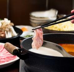 元気家元 とん 宮町店のおすすめ料理1