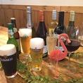 飲み放題にはハートランド生ビールやカクテルも豊富にご用意!