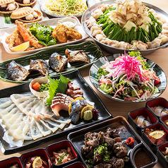 竹乃屋 千早駅前店のおすすめ料理1