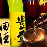 津軽郷土料理 がるがるのおすすめポイント3