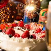 誕生日・記念日に【サプライズケーキ♪】
